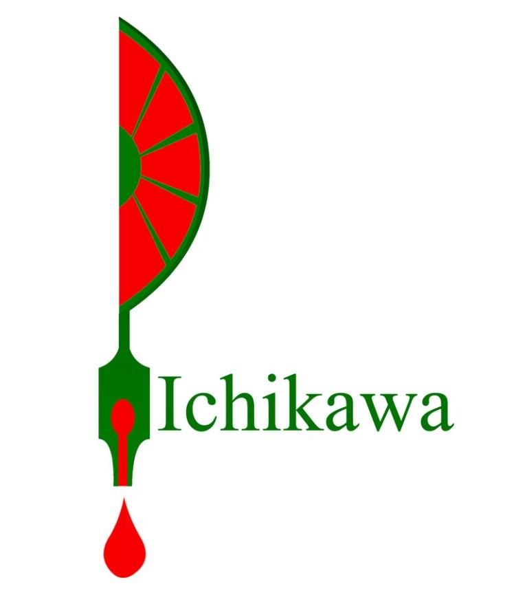 EMILIO ICHIKAWA Logo Design by Yosvany Teijeiro @ Trueillusion Inc 2004