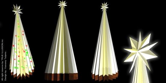 YOSVANY TEIJEIRO Christmas Decoration Proposal for Dadeland South Train Station, 2008
